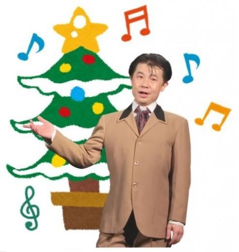 ザ・キングトーンズ石塚さんと歌うクリスマスソング