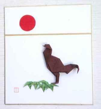 ハート 折り紙:折り紙 基本-asahiculture.jp