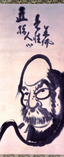 白隠禅師の心を知る・坐禅体験