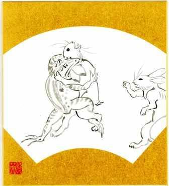 鳥獣戯画を描く ― 日本画模写