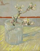 ゴッホ 花を見つめた画家