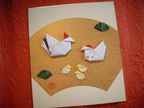 クリスマス 折り紙 折り紙 お正月 : asahiculture.jp