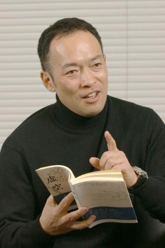 国民が読む日本国憲法