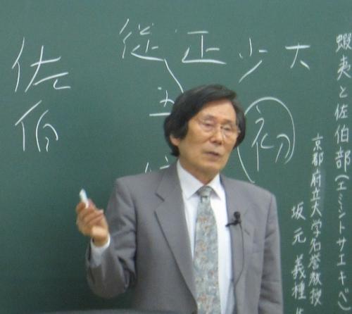 「元号」から読み解く日本古代史