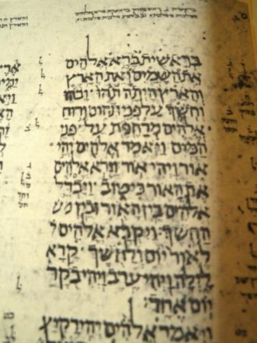 旧約聖書を読む ヨブ記に見る「さいわい」