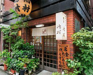 江戸料理とお酒の饗宴