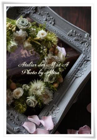 パリのお花 プリザーブドフラワーリ―ス