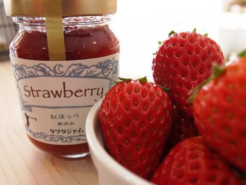 季節の果物で味わう 無添加ジャム教室