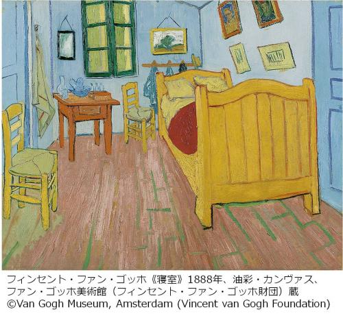ゴッホと日本の夢 展覧会関連講座