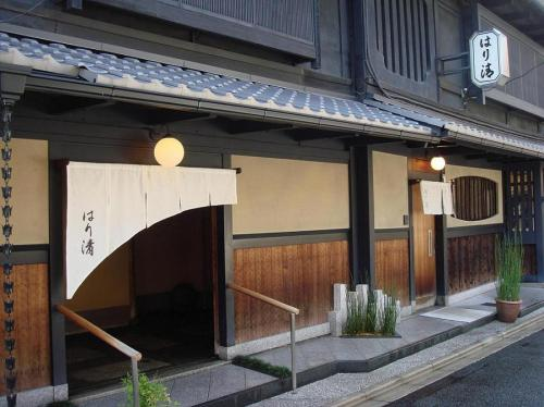 京都の美観とランチを楽しむ 京料理「はり清」