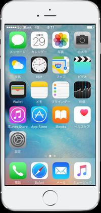 120分でわかるiPhone&iPad体験教室