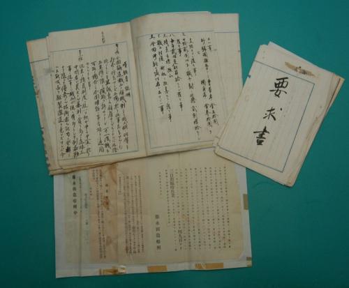 百年前の労働争議嘆願書に学ぶ社会運動と日本の産業