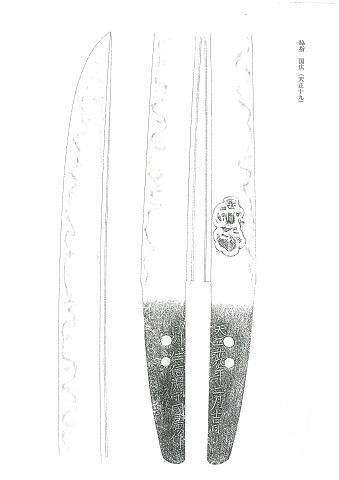 日本刀の美しさ