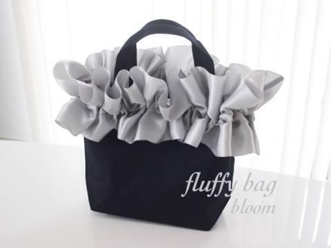 fluffy bag(フラッフィーバッグ)作り