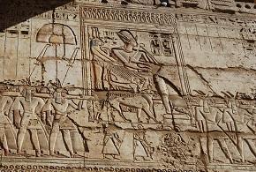 エジプト王朝史