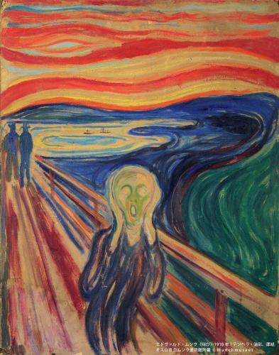 ムンク 絵画の楽しみ方