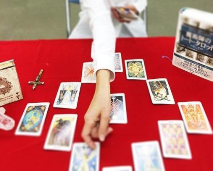 人生を変える『魔術師のトートタロット』