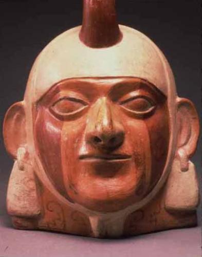 アンデスの古代美術 ―土器、染織品、金属器―