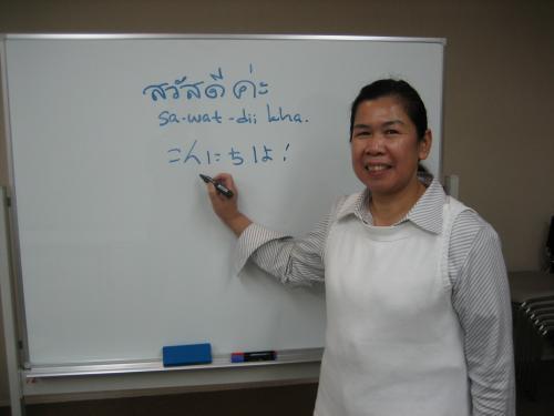 ◆タイ語会話入門