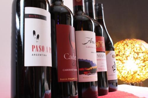 赤ワインの違いを究めるコツ