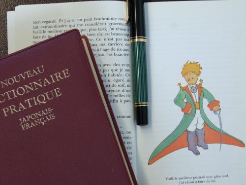 「星の王子さま」で学ぶフランス語