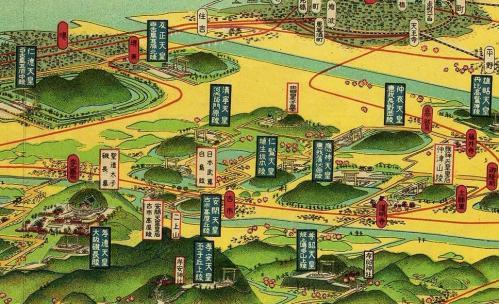 鳥瞰図から見る天皇陵