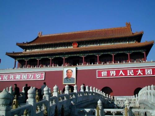 中国とは何か