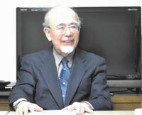 朝鮮通信使の時代 ユネスコ世界遺産登録をめぐって