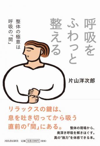 10月発売新刊