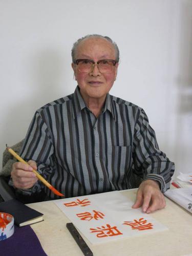 岩井韻亭講師