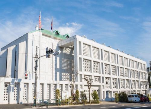 駐日マレーシア大使館