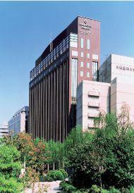 大阪歯科大学附属病院