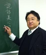 竹ケ原講師