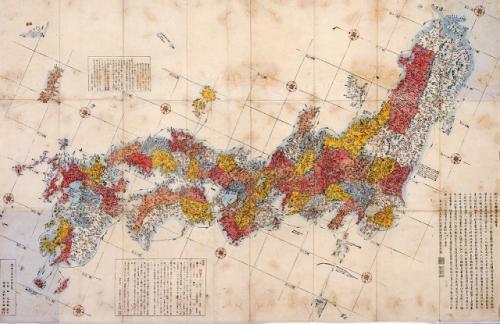 長久保赤水「改正日本輿地路程全図」(1779年初版・高萩市歴史資料館)蝦夷は一部のみ、琉球は描かれていない
