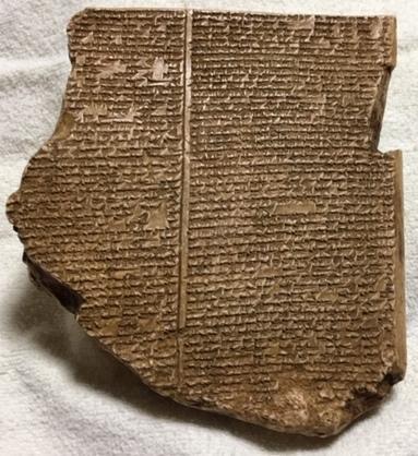 「ノアの箱舟」に類似の物語を刻む粘土板(レプリカ)