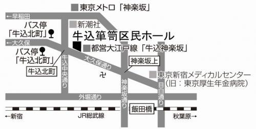 牛込箪笥区民ホール地図