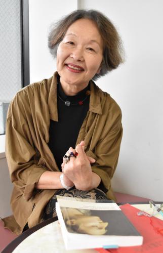 松岡和子さん