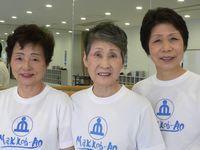 松﨑講師、和田講師、高橋講師