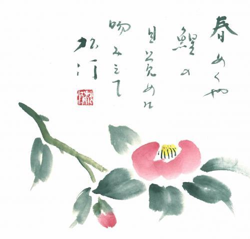 講師作例(春・夏)