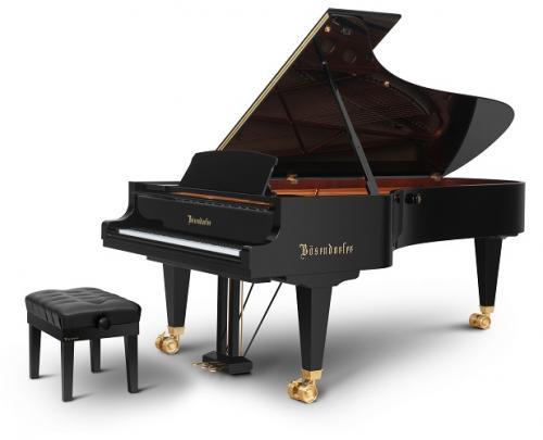 使用楽器:コンサートグランドピアノ280VC