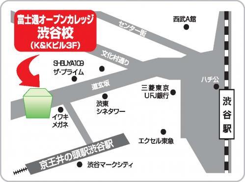 渋谷教室地図