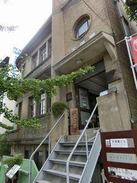 天満屋ビル(旧商船三井築港ビル)