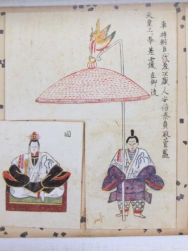 傘絵 細見美術館の展覧会図録『京都の御大礼』(2018年