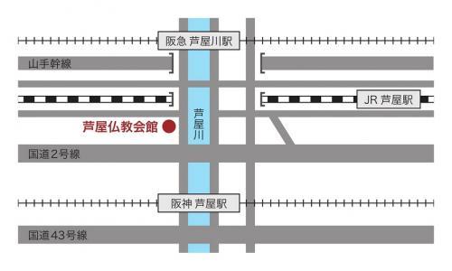 芦屋仏教会館マップ