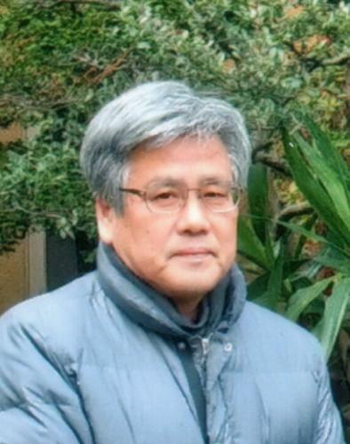 土肥恒之一橋大学名誉教授