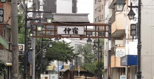 中山道板橋宿