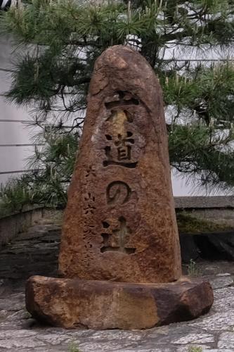 六道の辻(京都:六道珍皇寺)