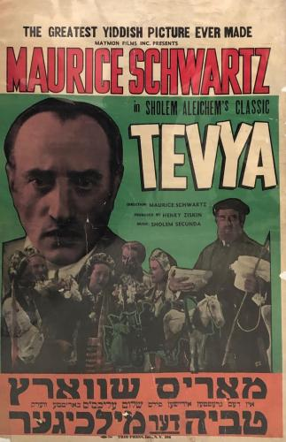 イディッシュ語で書かれた演劇のポスター