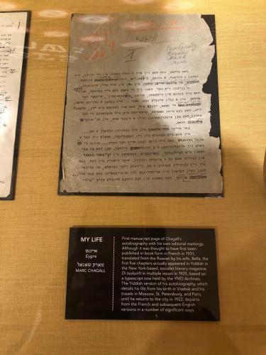 イディッシュ語で書かれたシャガールの自伝