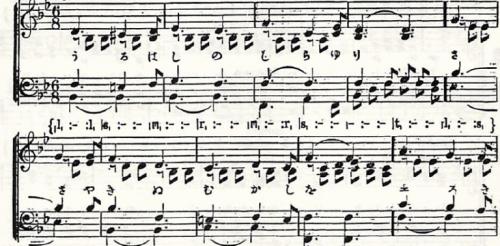 1903年『讃美歌』掲載・《うるわしの白百合》楽譜